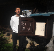Namikawa_Tetsuji.png